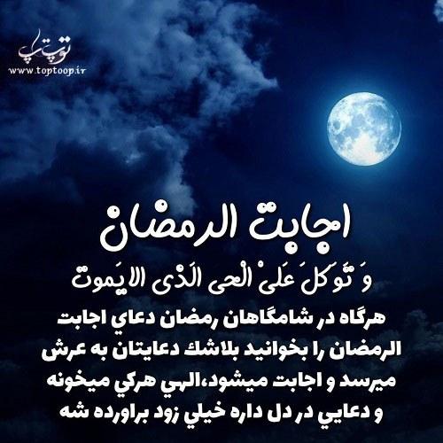 تصاویر ماه مبارک رمضان برای پروفایل