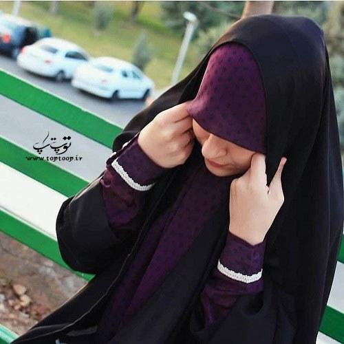 عکس دختر مومن با چادر