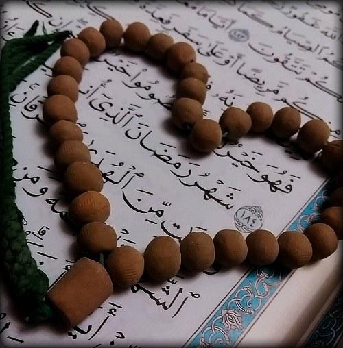 عکس نوشته زیبای ماه رمضان برای پروفایل