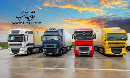 انتخاب اسم برای شرکت حمل و نقل
