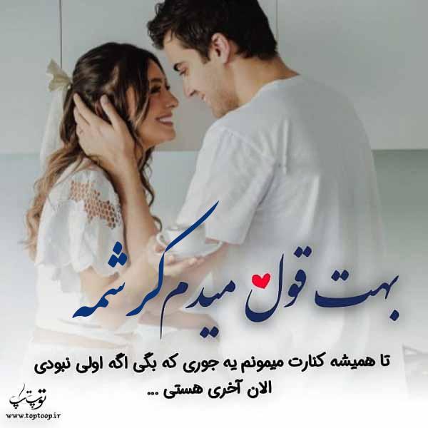 عکس نوشته برای اسم کرشمه