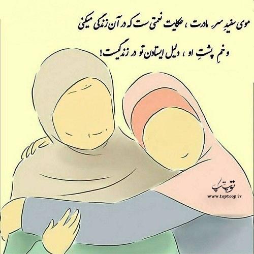عکس نوشته عشق به مادر فانتزی