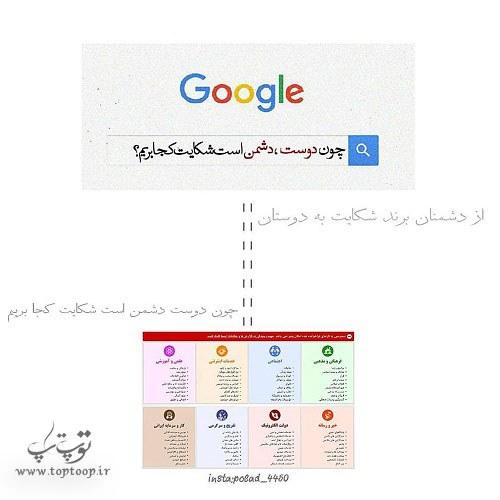 متن درباره دوست بد + عکس نوشته