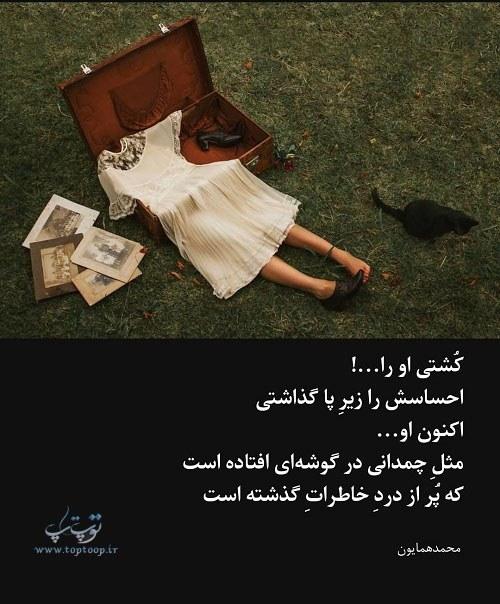 عکس نوشته شکست عشقی دخترونه