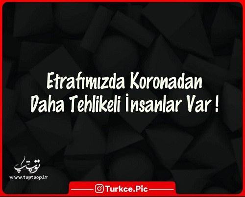 عکس نوشته ترکی استانبولی + ترجمه ی فارسی