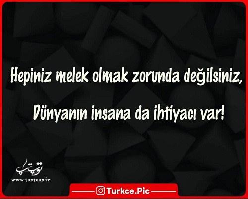 عکس نوشته ترکی استانبولی درباره انسانیت