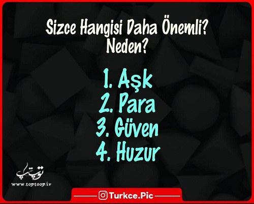 عکس نوشته ترکی استانبولی سوالی