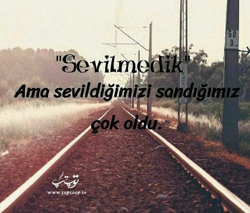 عکس نوشته ترکی استانبولی راجب دوست داشتن