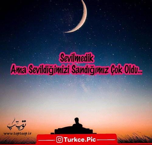 عکس نوشته ترکی استانبولی با معنی