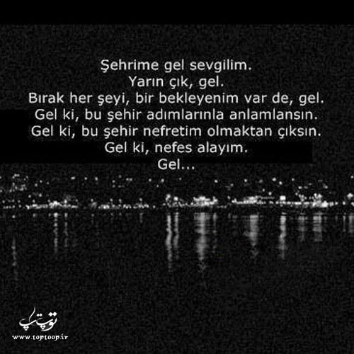 عکس نوشته ترکی استانبولی برای عشقم
