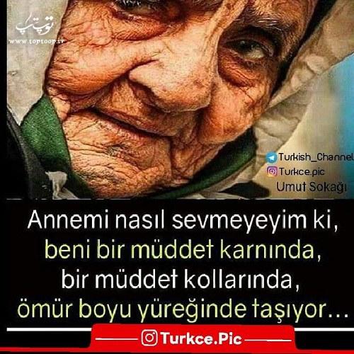 عکس نوشته ترکی استانبولی درباره مادرم