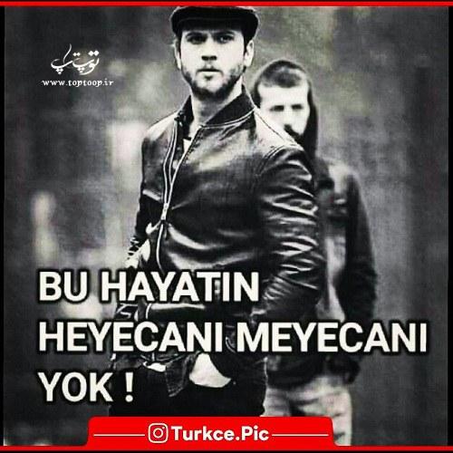عکس نوشته ترکی استانبولی در مورد زندگی