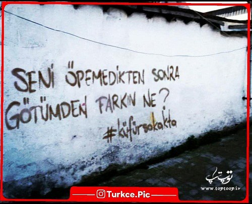 عکس نوشته ترکی استانبولی با ترجمه فارسی
