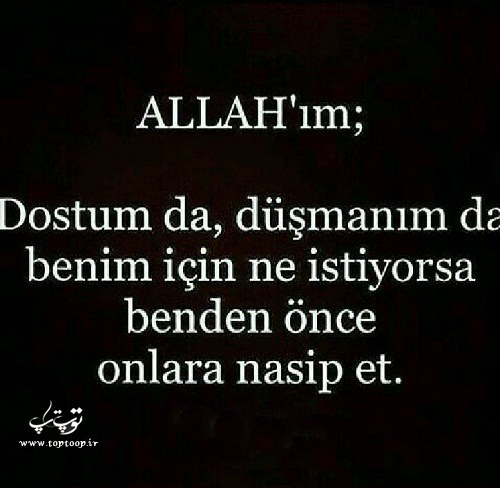 عکس نوشته ترکی استانبولی درباره خدایا