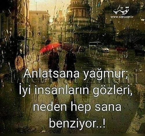 عکس نوشته ترکی استانبولی انسان های خوب