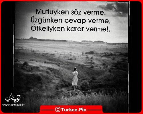 عکس نوشته ترکی استانبولی بامعنی