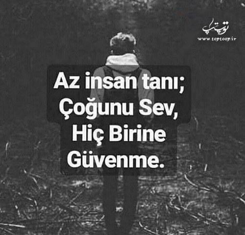 عکس نوشته ترکی استانبولی درباره اعتماد کردن