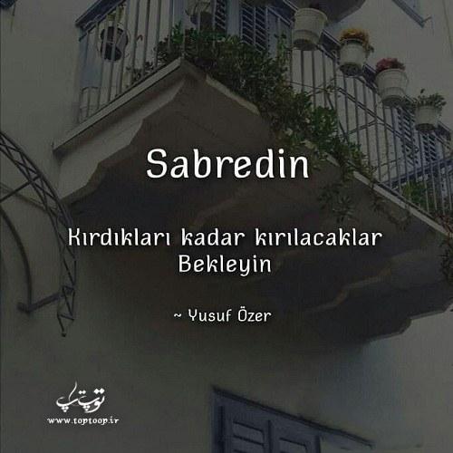 عکس نوشته ترکی استانبولی درباره دل شکستن