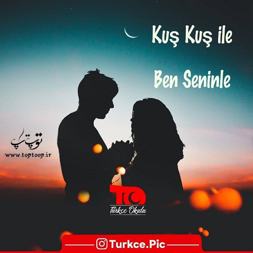 عکس نوشته ترکی استانبولی عاشقانه