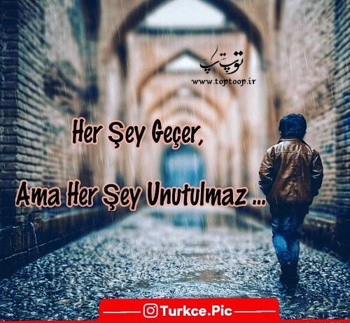 عکس نوشته ترکی استانبولی جدید