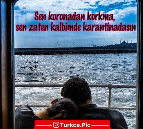 عکس نوشته ترکی استانبولی اینستاگرام