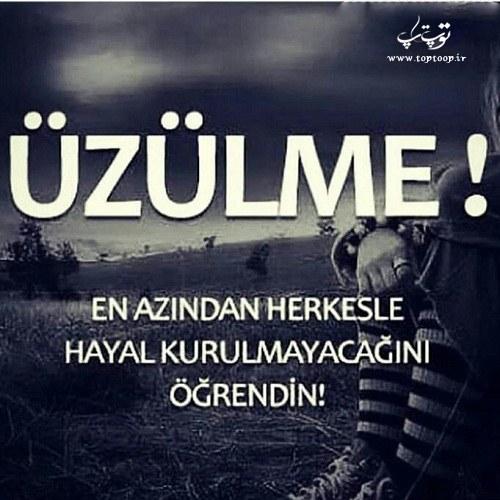 عکس پروفایل ترکی استانبولی عاشقانه