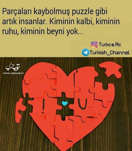 عکس نوشته ترکی استانبولی راجب قلب