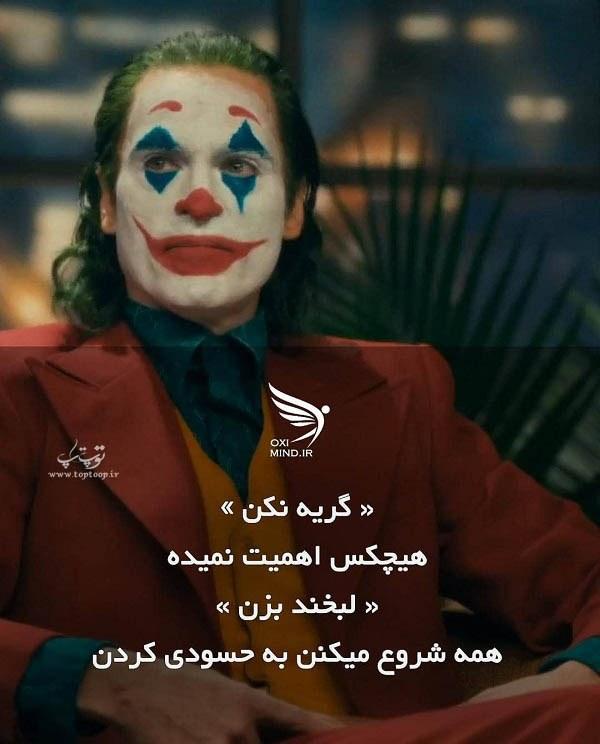 عکس نوشته حسادت دیگران