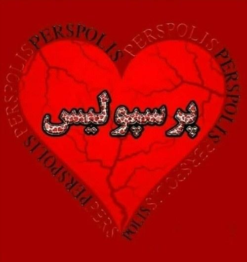 عکس پروفایل قلبی پرسپولیس