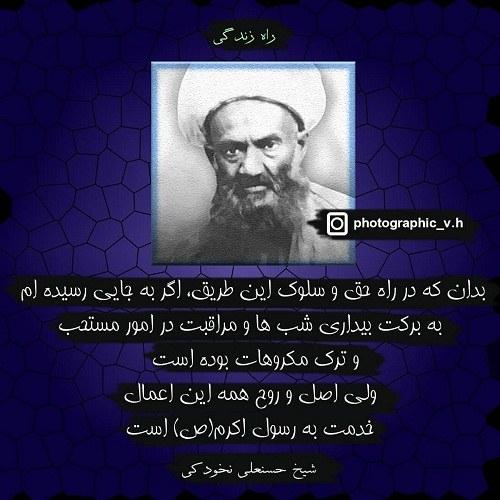 عکس نوشته های زیبای نخودکی اصفهانی