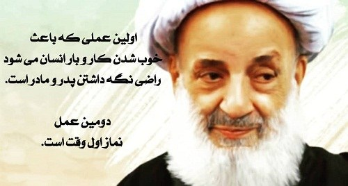 تصاویر مجتهدی تهرانی