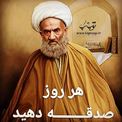 عکس متن دار از نخودکی اصفهانی