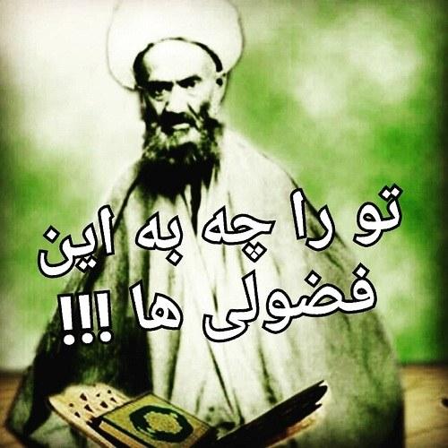 شیخ نخودکی ره