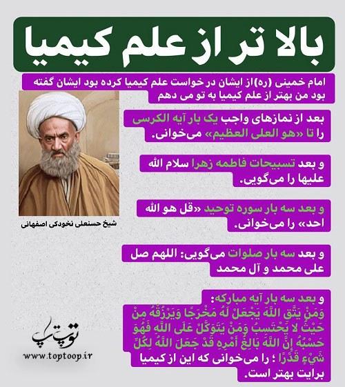 عکس های نوشته دار نخودکی اصفهانی