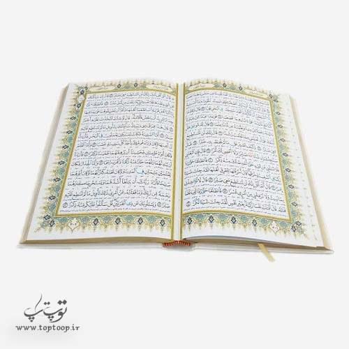 جملات زیبا ، ادبی و کوتاه برای هدیه دادن قرآن