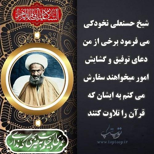 عکس نوشته های نخودکی اصفهانی