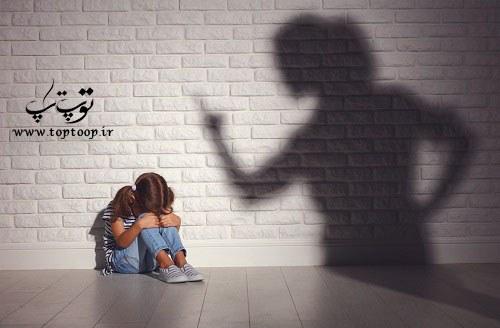 متن های زیبا و کوتاه در مورد کودک آزاری