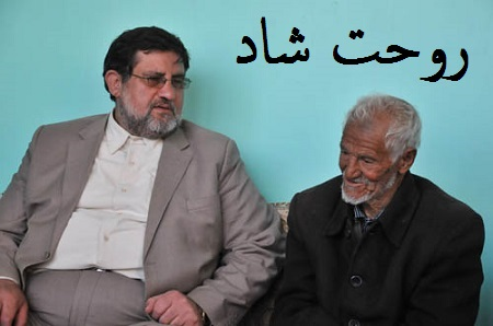 عکس نوشته تسلیت درگذشت پدر قاسم سلیمانی